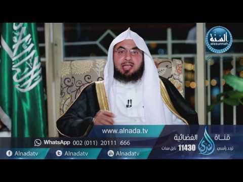 الحلقة السابعة - نهج النبي صلى الله عليه وسلم في التعامل مع الأبناء