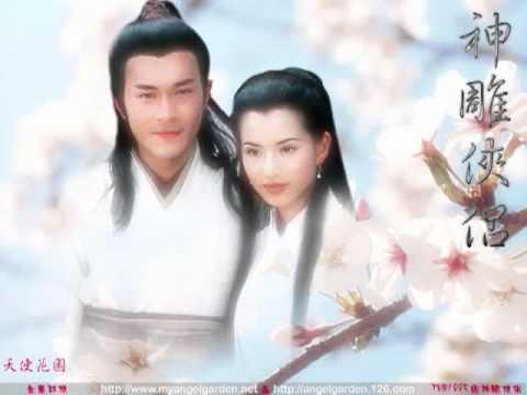 Thần Thoại , Tình Thoại - Châu Hoa Kiện & Tề Dự - Thần Điêu Đại Hiệp 1995 Ost