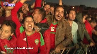 فيديو مُثير من سلا..شوفو كيفاش تفاعلو الجماهير السلاوية مع أهداف المنتخب في الشاشة الكبرى |