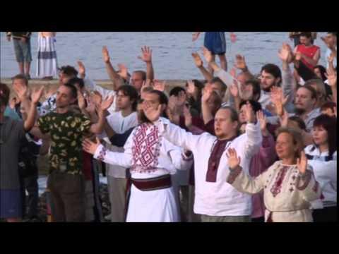 Славление Солнца-Дажбога. Отец Огнеслав (12.09.2009)