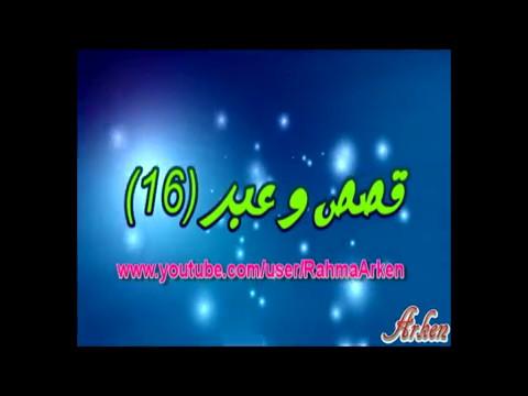 Des Amtal Hikam Eljouzi