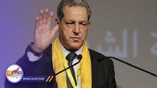 امحند العنصر ومصطفى أسلالو يترشحان لمنصب الأمين العام لحزب الحركة الشعبية   |   حصاد اليوم