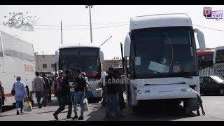 بالفيديو..شوفو أشنو واقع فالمحطة ديال ولاد زيان قبل عيد الفطر | بــووز