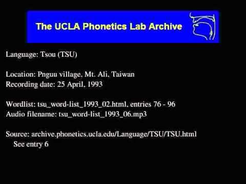 Tsou audio: tsu_word-list_1993_06