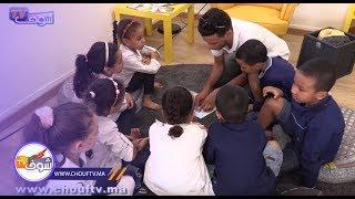 مجموعة بيك المغرب  تقرب القراءة من تلاميذ المدارس العمومية   |   مال و أعمال