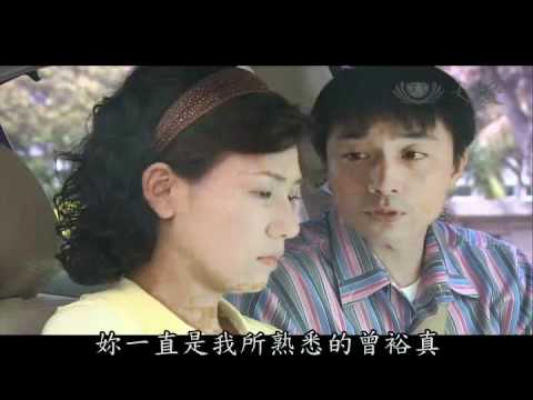 DaAiTV_大愛劇場_一閃一閃亮晶晶_精彩片花_長版_1.wmv
