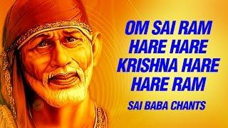 Om Sai Ram Om Sai Ram Shirdi Sai Baba Bhajan