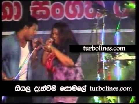 flash back with shanika wanigasekara hinawa sinhala song