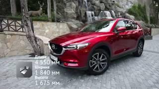 Наши тесты. Вып.950. Mazda CX-5. Авто Плюс ТВ