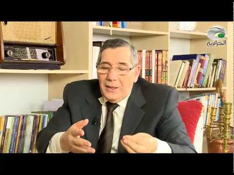 حوارات الفكر و السياسة مع نور الدين بوكروح العدد 13