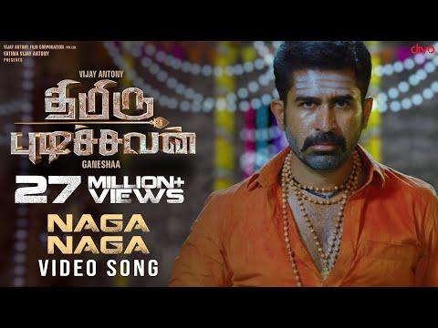 Thimiru Pudichavan - Naga Naga (Video Song) - Vijay Antony - Nivetha Pethuraj - Ganesha