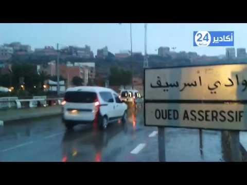 اكادير:أجواء الطقس بأورير قبيل هطول الامطار العاصفية والسلطات مجندة لذلك