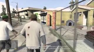GTA V All Missions Marathon Walkthrough HD