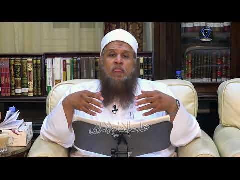 شرح كتاب درة البيان في أصول الإيمان (2) من قول المؤلف الحمد لله د محمد يسري