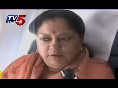 Vasundhara Raje  greats to CBN : TV5 News