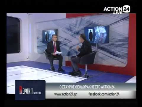 Ο Σταύρος Θεοδωράκης στο Action 24 (20-10-2014)