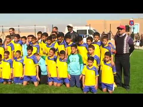 البطولة الاقليمية المدرسية في كرة القدم