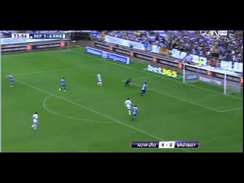 أهداف مباراة ديبورتيفو و ريال مدريد 2-8