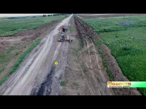 Капитально ремонтируют участок дороги, соединяющей Искитимский и Сузунский районы