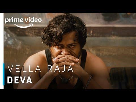Vella Raja - Deva - Tamil TV Series - Prime Exclusive - Amazon Prime Video