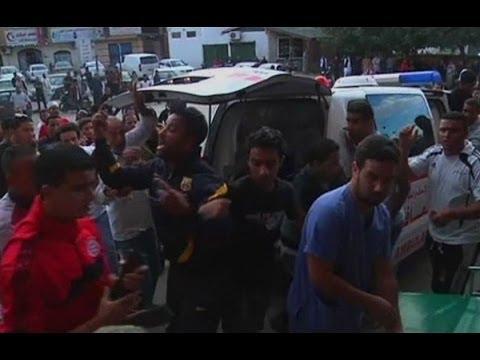 Libya declares a state of emergency