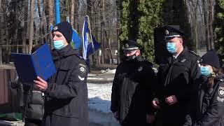 100 курсантів Сумської філії ХНУВС присягнули на вірність Українському народу