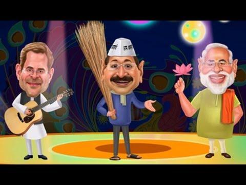 Political Antakshari || Rahul Gandhi || Narendra Modi || Kejriwal || Shinde