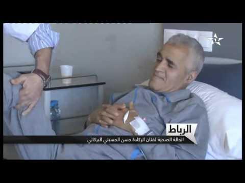حول الحالة الصحية لفنان الركادة حسن الحسيني البركاني