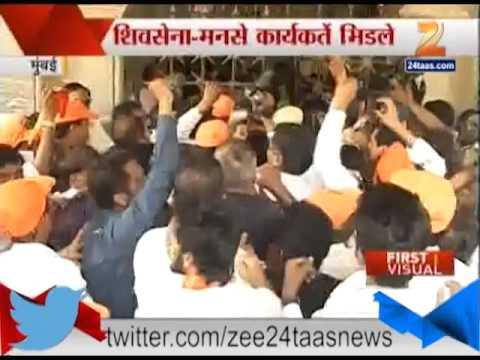 Zee24Taas । Shiv Sena - MNS on the road between Rada in Mumbai