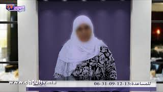 مات راجلها و جْــراو على ولادها من الدار..نداء جد مُــؤثر | حالة خاصة