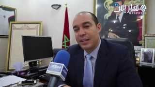أوزين ومواهب المغرب