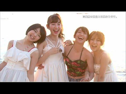AKB48海外旅行日記 ~ハワイはハワイ~」DVD告知映像 / AKB48[公式]