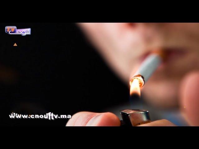 بالفيديو..6 طرق فعالة للابتعاد عن التدخين | واش فراسك