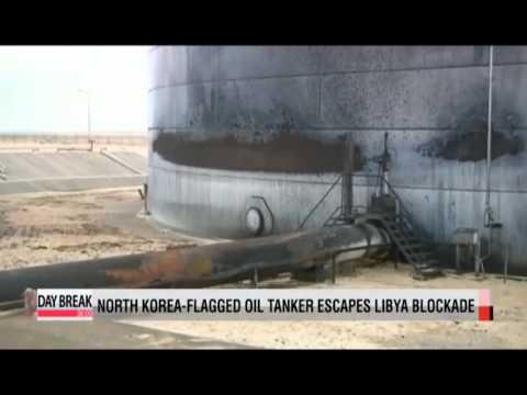 RREZOHET KRYEMINISTRI PARLAMENTI LIBIAN SHKARKON ALI ZEIDAN PER AFEREN E NAFTES LAJM