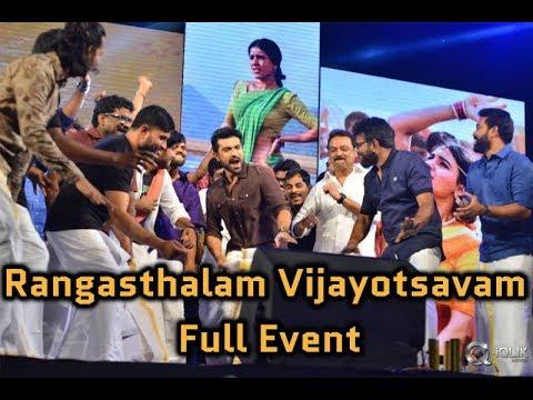 Rangasthalam Vijayotsavam Full Event