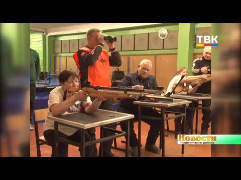 В Искитимском районе стартовала спартакиада пенсионеров