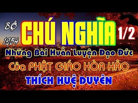 PGHH Chú Nghĩa của Phật Giáo Hòa Hảo (1/2) - Thích Huệ Duyên
