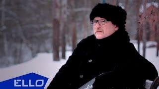 Смотреть или скачать клип Илья Ваткин - Стужа