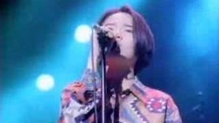 Izumi Tachibana - Saru no uta view on youtube.com tube online.
