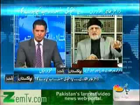 Pakistan Aaj Raat  | 18th December 2013