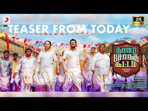Thaanaa Serndha Koottam Official Tamil Teaser