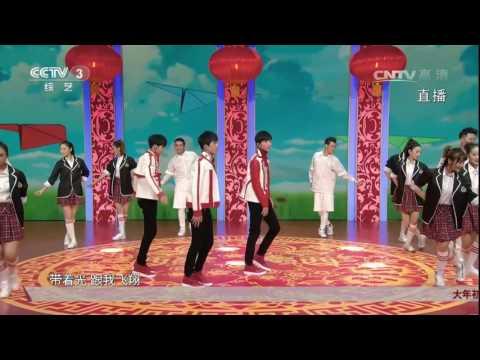 [2017春晚倒计时]歌曲《大梦想家》 演唱:加油男孩组合(TFBOYS) | CCTV春晚