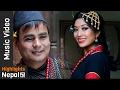 Yamari New Newari Song 2017 2073 Nepal Bhasha Cultural Song Rabi Bhomi