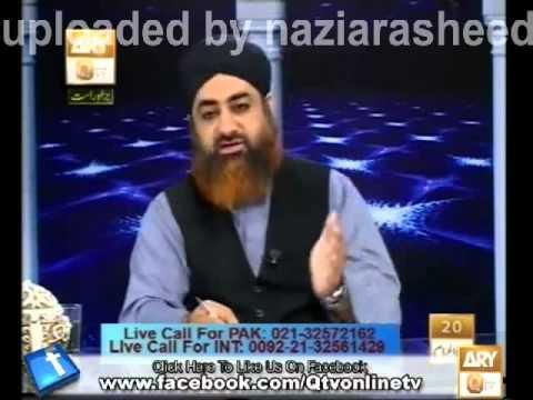 Sunnat namaz ki niyat ka tareeqa.....By Mufti Akmal