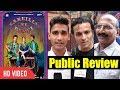 Bareilly Ki Barfi Movie Public Review Kriti Sanon Ayushmann Khurrana Rajkummar Rao