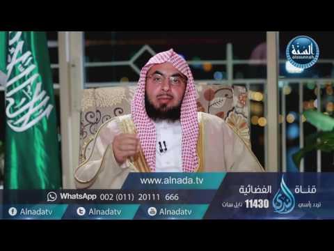 الحلقة التاسعة عشرة - نهج النبي صلى الله عليه وسلم في العلم