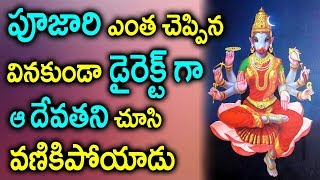 Five Simple Tips To impress Goddess Varahi soon - Jaya Priya