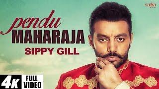 Pendu Maharaja – Sippy Gill Ft Amrit Maan Punjabi Video Download New Video HD