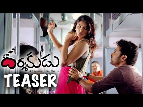 Darshakudu-Latest-Teaser