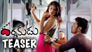 Darshakudu Latest Teaser